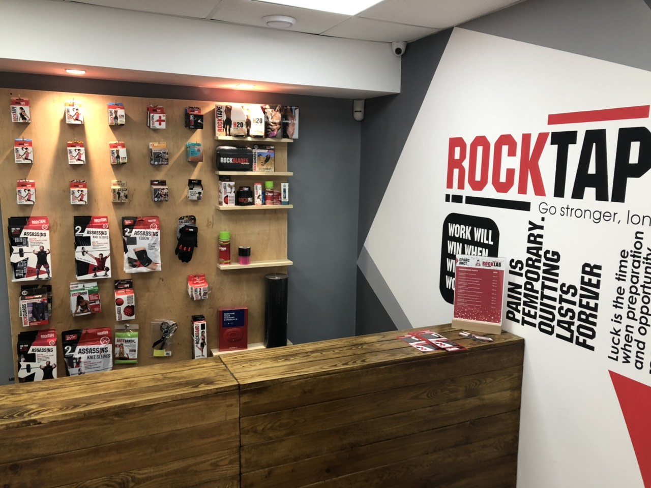 RockLab рсепшн